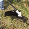 zRyobi ABC-03 Expand It Brush Cutter